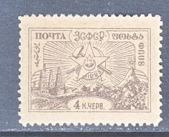 Russia  Transcaucasian   28    * - Federative Social Soviet Republic