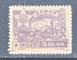 Russia  Transcaucasian   29    * - Federative Social Soviet Republic