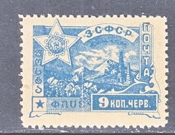 Russia  Transcaucasian   30    * - Federative Social Soviet Republic