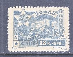 Russia  Transcaucasian   31    * - Federative Social Soviet Republic