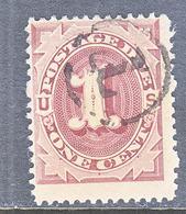 "U.S. J15 1884 Issue PRE-CANCEL  New York ""PEARLS"" CD. (o) - Postage Due"