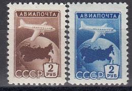 USSR 1955 - Avions, Mi-Nr. 1761, 1762, MNH** - 1923-1991 URSS