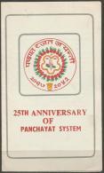 NEPAL - 1986 PANCHAYAT SYSTEM FIRST DAY FOLDER   SG 470  Sc 443 - Nepal