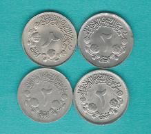 Sudan- 2 Qirsh - AH1390 (1970 - KM43.1); FAO - AH1396 (1976 - KM63.1); AH1395 (1975 - KM57.1) & AH1400 (1987 - KM57.2) - Soudan