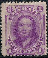 Stamp Hawaii Mint Lot5 - Hawaï