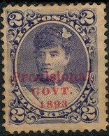 Stamp Hawaii Mint Lot12 - Hawaii