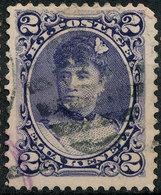 Stamp Hawaii Used  Lot20 - Hawaï