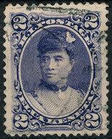 Stamp Hawaii Used  Lot22 - Hawaï