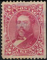 Stamp Hawaii Used  Lot27 - Hawaï