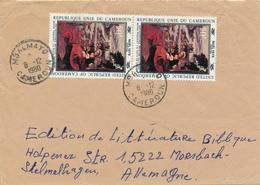 MBALMAYO / Cameroun - 1980 , Weihnachten 1979 - Nach Morsbach - Kameroen (1960-...)