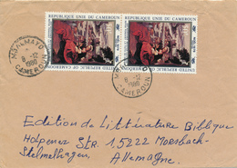 MBALMAYO / Cameroun - 1980 , Weihnachten 1979 - Nach Morsbach - Cameroon (1960-...)