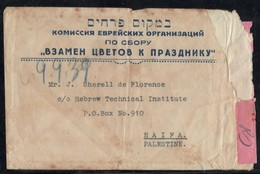 Judaica 1939 - British Mandate Censor Cover From Russia To Haifa Palestine -  Torn & Wrinkled - Judaika, Judentum