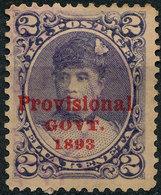 Stamp Hawaii Used  Lot45 - Hawaï