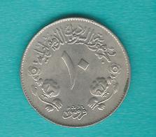 Sudan - 10 Qirsh - AH1391 (1971) 2nd Anniversary Of The Revolution - KM52 - Soudan