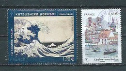 FRANCE  Yvert  N° 4923 Et 4947  Oblitérés - France