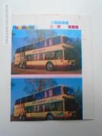ZA159.12 Small Pocket Calendar Uncut Sheet Of 2 Pcs  Error Printing -creases  Hungary Autobus Bus - Körös Volan - Calendriers