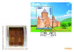 Armenia 2013 FDC  Religion. 775th Anniversary Of Gandzasar Monastery Artsakh - Armenia