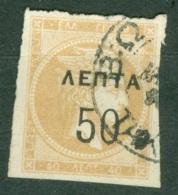 Grèce   Yvert  115  Ob  TB - 1900-01 Surcharges Sur Hermes & Jeux Olympiques