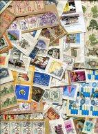 Weltweit / Marken Noch Auf Papier (Kiloware), Rd. 70 Gr. (5/402) - Stamps