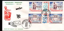 Togo,1979, PHILEXAFRIQUE II,. INTERNATIONAL PHILATELIC EXHIBITION - Togo (1960-...)