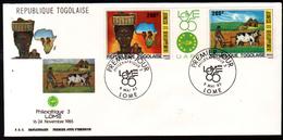 Togo,1985, PHILEXAFRIQUE III,. INTERNATIONAL PHILATELIC EXHIBITION - Togo (1960-...)