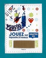 FRANCE  VOEUX 2019 Oblitéré Cachet Rond. - France