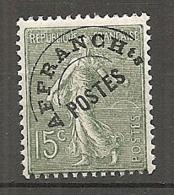 Yv. N° 1061 à 1063,1065  (o)   Divers   Cote 1,95 Euro BE - France