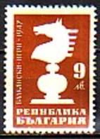 BULGARIA \ BULGARIE - 1947 - Chesse - 1v** - Chess