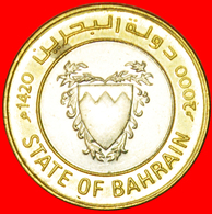 # BI-METAL (1992-2001): STATE Of BAHRAIN ★ 100 FILS 1420-2000! LOW START ★ NO RESERVE! - Bahrain