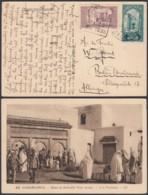 """Maroc 1926 - CP - CASABLANCA -Dans La Nouvelle Ville Arabe """" A La Fontaine Vers Allemagne (6G19465) DC1504 - Morocco (1891-1956)"""
