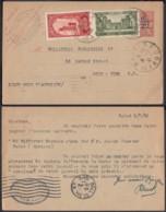Maroc 05/07/1920 - EP 10C. Surchargé + Yv 102+107 De Rabat Vers USA  (6G19465) DC1515 - Brieven En Documenten