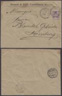 Maroc 09/06/1899 - Yv 5 Sur Lettre De Casablanca Vers Hambourg  (6G19465) DC1517 - Morocco (1891-1956)