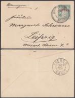 """Maroc 1907 - EP 5C Surchargé """" Mogador """" Vers Liepzig Allemagne  (6G19465) DC1519 - Marokko (1891-1956)"""