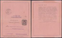 """Maroc 1911 - EP 25C Surchargé """" FEZ """" Vers Stuttgart Allemagne  (6G19465) DC1520 - Morocco (1891-1956)"""