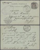 Maroc 07/09/1898 - EP 10C Surchargé De Safi Vers Allemagne  (6G19465) DC1525 - Marokko (1891-1956)