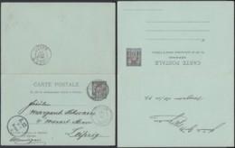 Maroc 24/10/1897 - EP 10C Surchargé De Mogador Vers Allemagne  (6G19465) DC1526 - Marokko (1891-1956)
