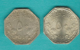 Sudan - AH1408 (1987) - 50 Qirsh - KM103; 33rd Anniversary Of Independence - AH1409 (1989) KM105 - Sudan