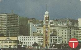 Hongkong: Former Kowloon-Canton Railway Clock Tower - Hong Kong