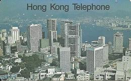 Hongkong: Skyline And Harbour - Hong Kong