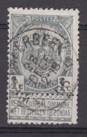 N° 53  Défauts   DEPOT RELAIS WESTEMEERBEEK - 1893-1907 Coat Of Arms