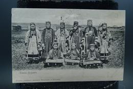 CPA Russie Siberie Cachet Omckb Omsk écriture Cyrillique Bouriates De Baikal Femmes Costume Traditionnel - Russia