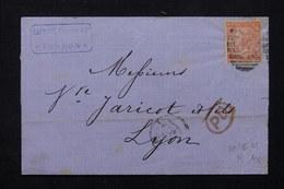 ROYAUME UNI - Lettre De Londres Pour La France En 1867 -  L 21048 - Marcofilie