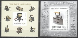 D195 !!! IMPERF,PERF 2012 ROMANIA TECHNOLOGY PRESSING IRONS I,II 2BL MNH - Factories & Industries