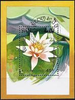 Kampuchea 1989 - Aquatic Flower : Lily ( Mi B166 - YT BF 69A ) - Kampuchea