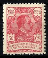 Guinea Española Nº 163 En Nuevo - Guinea Española
