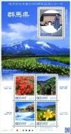 Japon Nippon 2013 6236/40 Soie , Azalée , Pont , Cascade, Iris, Flore - Textile