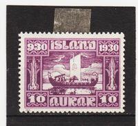 MAG1556  ISLAND 1930  Michl 128 (*) FALZ  ZÄHNUNG Siehe ABBILDUNG - Ungebraucht