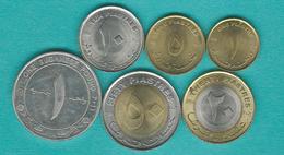 Sudan - 2006 - 1, 5, 10, 20 & 50 Piastres / Qirsh & 1 Pound - 2011 (KMs122-127) - Soudan