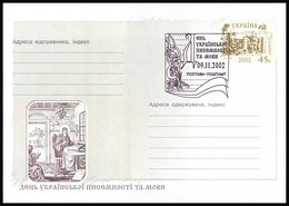 UKRAINE 2002. THE DAY OF UKRAINIAN WRITING AND LANGUAGE. Postal Stationery Stamped Cover With Special Cancellation - Ucrania