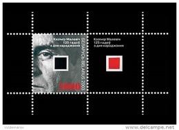 Belarus 2003 Mih. 480 (Bl.31) Painting. Kasimir Malevich MNH ** - Belarus